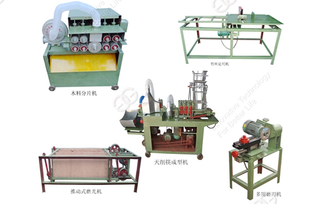 Round Disposable Wooden Chopsticks Making Line|Wood Chopstick Machine Production Line